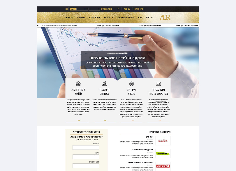 עיצוב אתר חברת השקעות